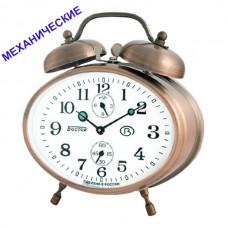Часы будильник ВОСТОК M861-10