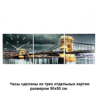 """21 век """"Мост-50150-CH21"""""""