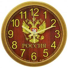 Часы Алмаз 095 герб