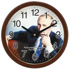 Часы Алмаз 101