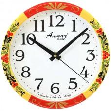 Часы Алмаз 1210
