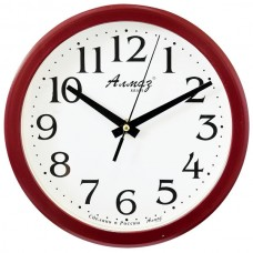 Часы Алмаз 1284