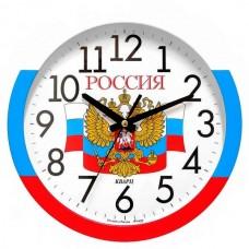 Часы Алмаз 096 герб