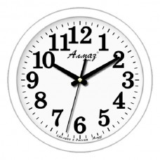 Часы Алмаз 1002