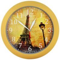 Авангард Париж