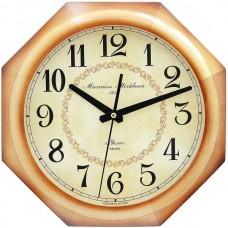 Часы Михаил Москвин 4668А146