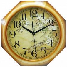 Часы Михаил Москвин 4668А160
