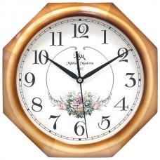 Часы Михаил Москвин 4668А162