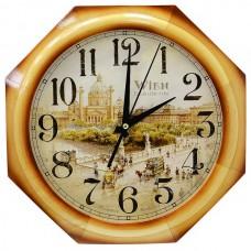 Часы Михаил Москвин 4668А184