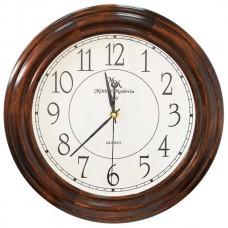 Часы Михаил Москвин 5018634