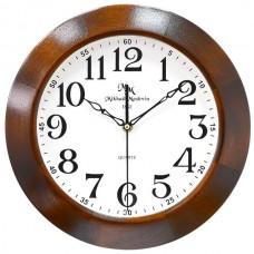 Часы Михаил Москвин 502862