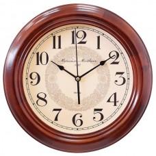 Часы Михаил Москвин 50386208