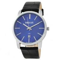 Roxar GB859SSC
