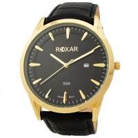 Roxar GR875GGB