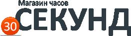 Интернет-каталог часов 30 СЕКУНД